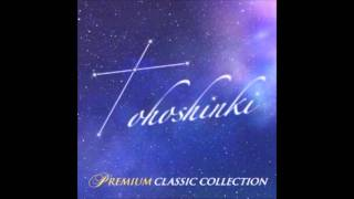 Tohoshinki Premium Classic Collection