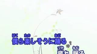 MEGA SHAKE IT!/キュウソネコカミ(カラオケ) キュウソネコカミのメジ...