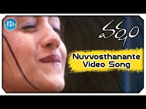Varsham Movie Video Songs - Nuvvosthanante Song || Prabhas, Trisha || Chitra, Raqeeb Alam || DSP