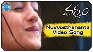 Varsham Movie Video Songs - Nuvvosthanante Song || Prabhas, Trisha || Chitra, Raqeeb Alam || DSP