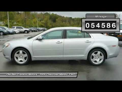2009 Chevrolet Malibu Oak Ridge TN G1562