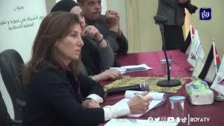 الهيئة المستقلة للانتخاب تلتقي مؤسسات المجتمع المدني (19/12/2019)