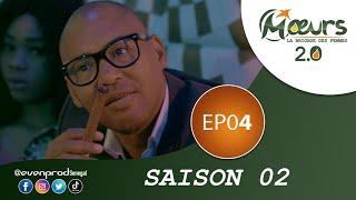 MOEURS - Saison 2 - Episode 4 **VOSTFR**