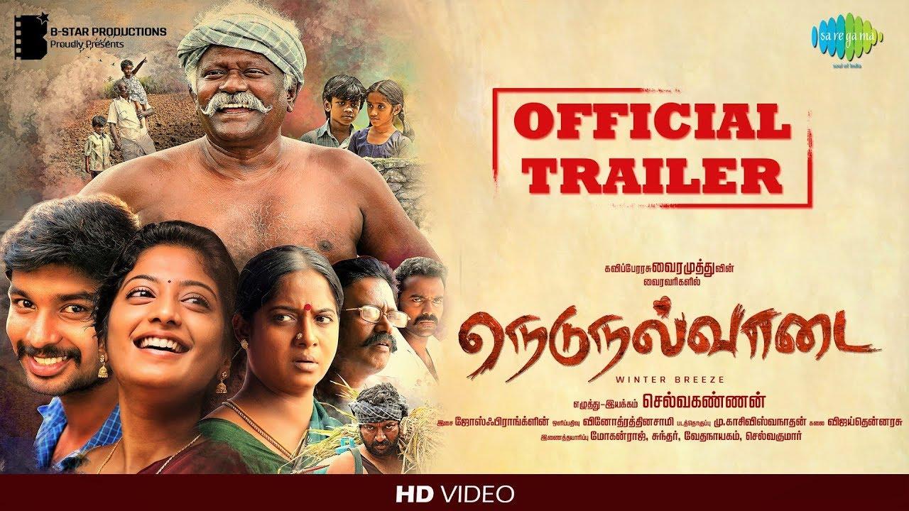 Nedunalvaadai | Official Trailer | Vairamuthu | Selvakannan | Jose Franklin | Poo Ramu | Anjali Nair