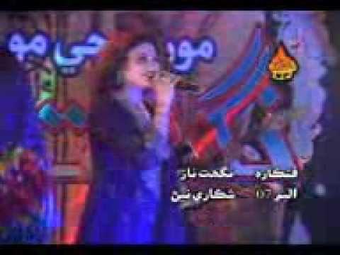 nighat naz new eid2013 1