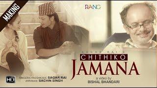 Latest Nepali Song    Chithi Ko Jamana    Behind the scenes    Alisha Rai Ft Sagar Rai