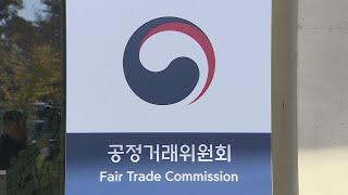 10대 재벌 내부거래 6%대 증가…규제사각지대 여전 /…