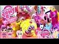 My Little Pony unboxing LOL Surprise Confetti Pop Toys Cartoon  Kids Video