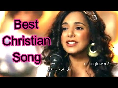 My life is Yours. Arabic Christian Song-Middle East[Lyrics /Subtitles@CC]