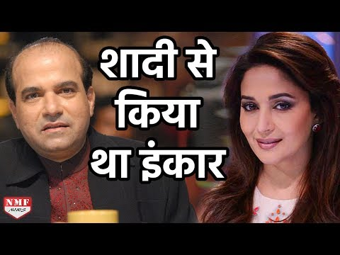 Unknown Facts About Madhuri Dixit