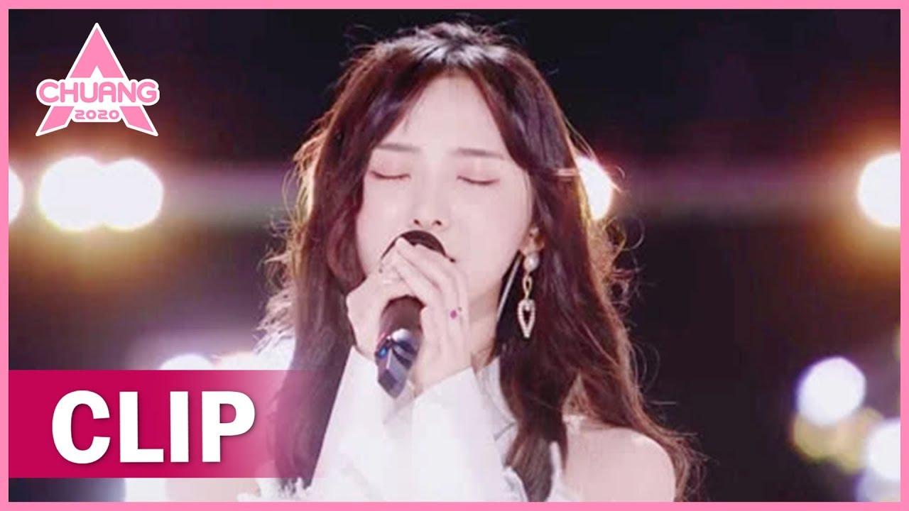 "Download Nene sang ""Best Part"" , Her voice is like a breeze 郑乃馨唱《Best Part》,这音色仿佛清风拂面~   创造营 CHUANG 2020"