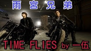 Cover images ACE OF SPADES × PKCZ® feat.登坂広臣 / TIME FLIES by 一伍