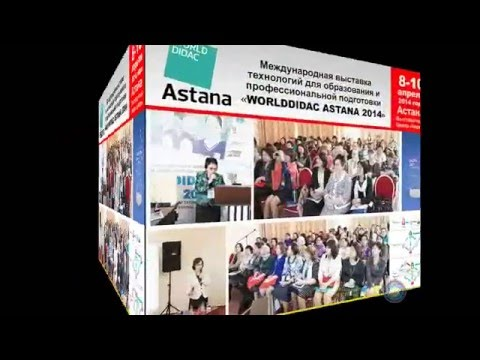 Мастер класс химия  Worlddidac Астана