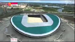 Казань встречает участников и зрителей чемпионата мира по водным видам спорта