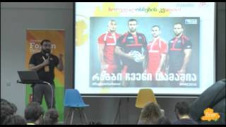 რაგბი და ინტერნეტი | სანდრო უჯმაჯურიძე | Internet Forum Tbilisi 2015