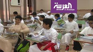 مقابلة وزير التعليم السعودي مع العربية بعد إعلان تعليق الدراسة بسبب كورونا