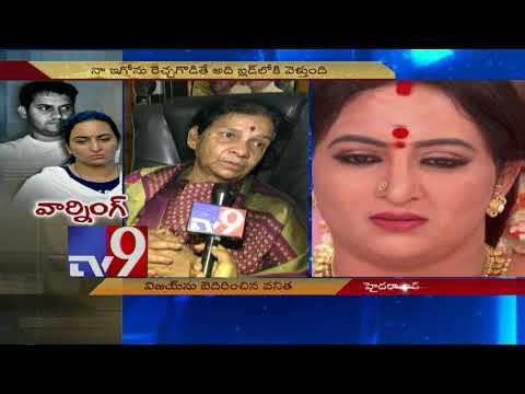 Proof that Vanitha demanded 3 crores from Vijay Sai! - TV9 Exclusive