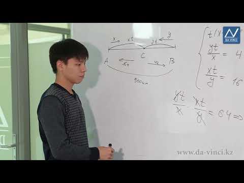 9 класс, 14 урок, Системы уравнений как математические модели реальных ситуаций