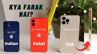 Indian vs USA vs Dubai iPhone What is the difference? FaceTime? 5G? mmWave Sub6GHZ