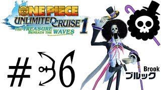 One Piece: Unlimited Cruise - Part 36: What Nakama Means (Finale(For Now))