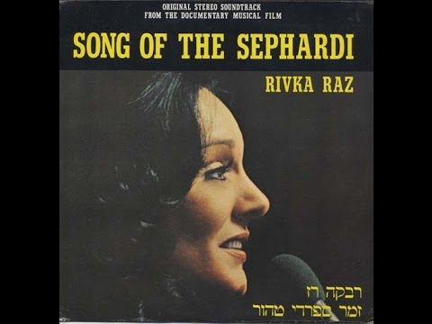Song of the Sephardi by David Raphael