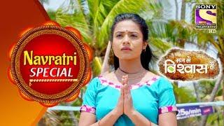 Navratri Special | Mann Mein Vishwaas Hai | Kalangamma Devi