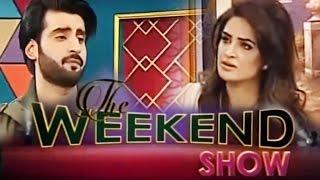 The weekend show - 12 November 2016   ATV