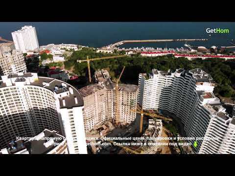 Обзор ЖК Монблан на Каманина, Аркадия Одесса. 07.06.2019 – Gethom.com