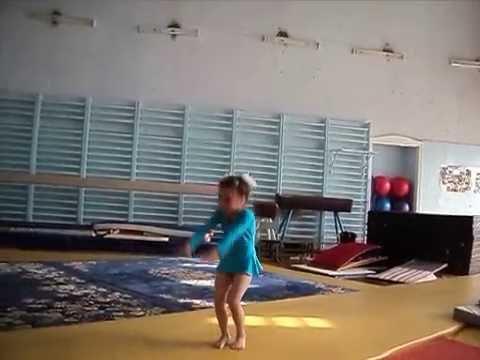 Первые шаги в гимнастике