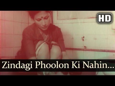 Zindagi Phoolon Ki Nahin (HD) - Griha Pravesh Songs - Sanjeev Kumar - Sharmila Tagore - Bhupinder