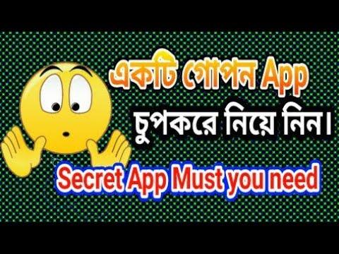 A secret app just see (???? ???? ?? ????? ????? ???)