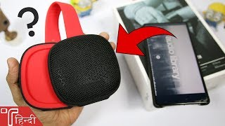 Best WATERPROOF Bluetooth Speaker? - HAVIT E5 Review in HINDI