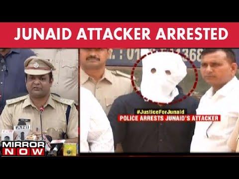 Prime suspect in Junaid's murder caught - The News