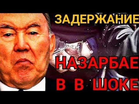 """Срочно! Два директора финпирамиды """"QI-Trade Kazakhstan"""" задержаны в Алматы Казахстан новости"""