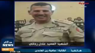 «السادات»: دخلت البرلمان بـ «كرامة».. وغير راض عن أداء المجلس (فيديو) | المصري اليوم