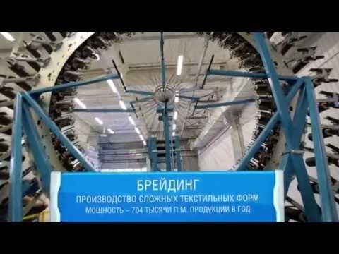 Холдинговая компания Композит- лидер отрасли композитов в России