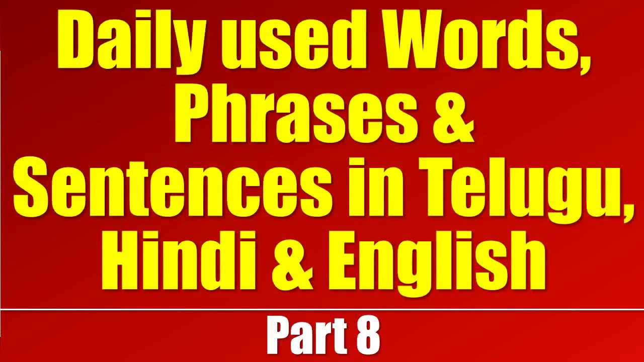 HTT0021-Daily Used Words, Phrases & Sentences in Telugu, Hindi & English -  Part 8-by Hima Varshitha