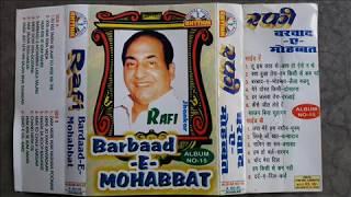 kya-hua-tere-wada-digital-jhankar