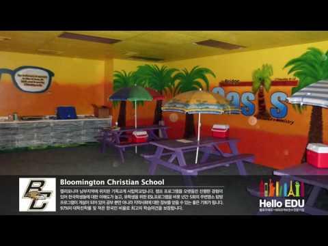 [?????] Bloomington Christian School