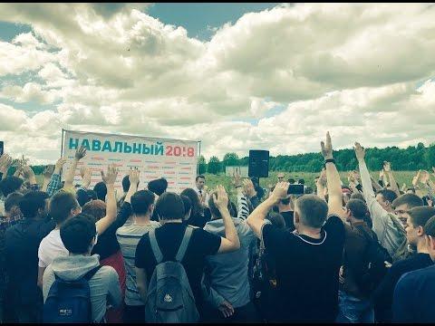 Навальный на открыти штаба в Саранске/Полное видео (20.05.2017)