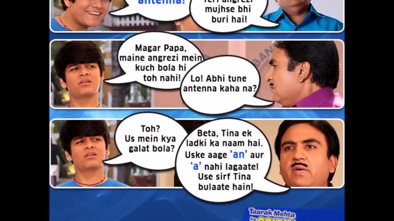 part 3 funny hindi Jokes of Taral Mehta Ka Ulta Chasma