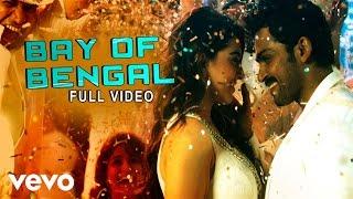 Biriyani Telugu - Bay of Bengal Video | Karthi, Hansika Motwani | Yuvanshankar Raja