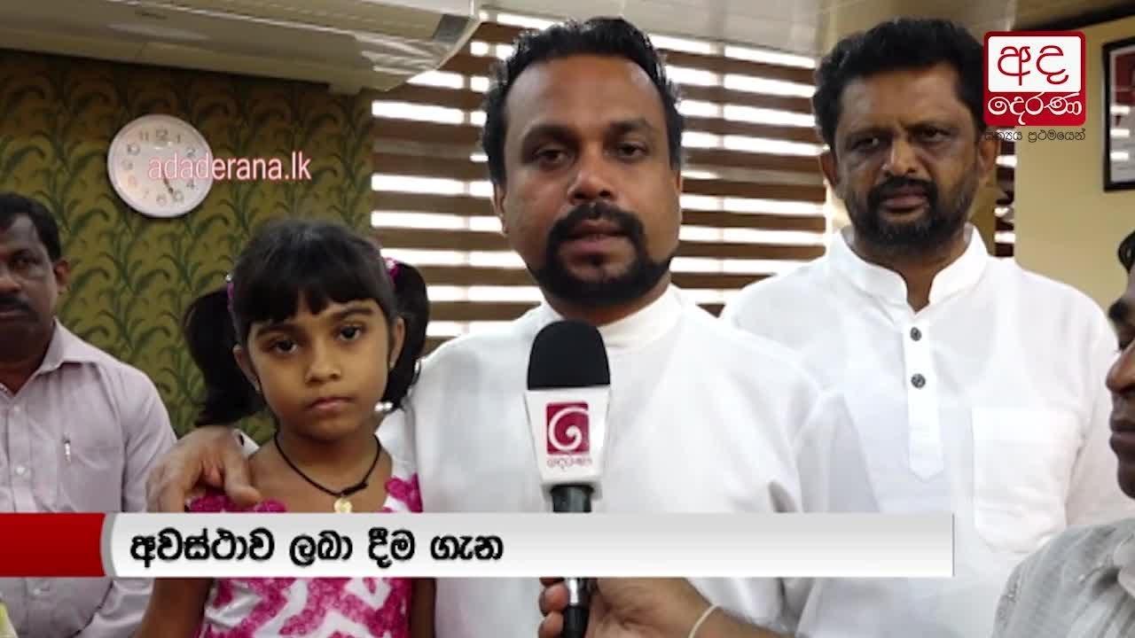 Download Minister Wimal Weerawansa to gift Derana Little Star winner a new home