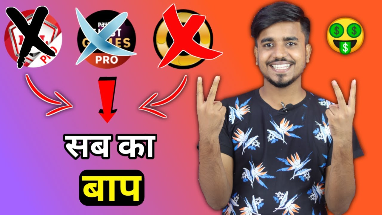 2020 Best Gaming Earning App || Earn Daily Free Paytm Cash Instantly | Snapwin Pro App |GoogleTricks