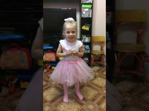 Миронова Элина Эдуардовна 3 года.