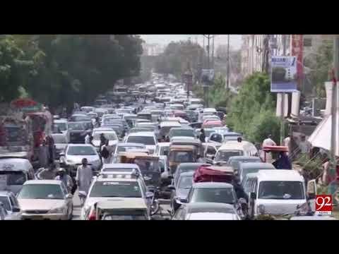 Severe traffic Jam after Entry Test of NED University Karachi - 22 October 2017 - 92NewsHDPlus