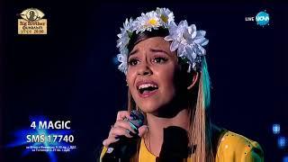 4 MAGIC - Зайди, зайди - X Factor Live (10.12.2017)