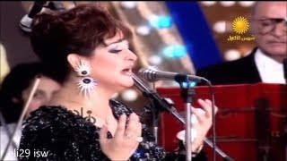 في صوتها الحساس وأداؤها الراقي غنت وردة الجزائرية - بودعك - الحفلة رائعة كاملة Warda Al Jazairia