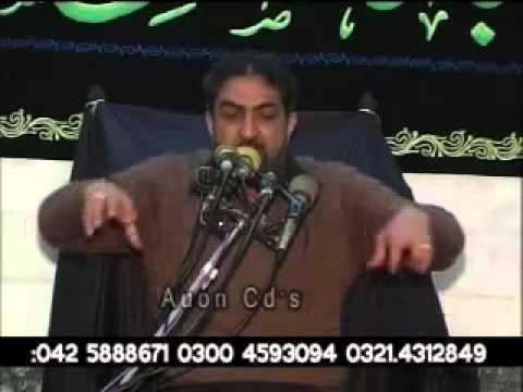 Azmat e Ammer al Momineen-Allama Ghazanfar Abbas Tonsvi