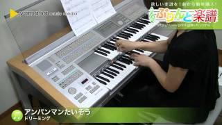 使用した楽譜はコチラ http://www.print-gakufu.com/score/detail/49114...